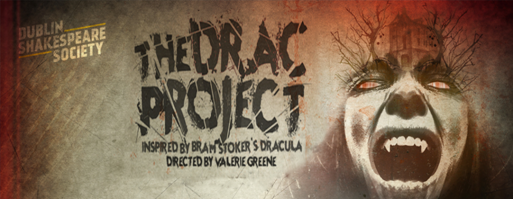 DSS Drac Project